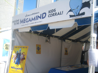 Megamind Booth Banner - Waiver Release
