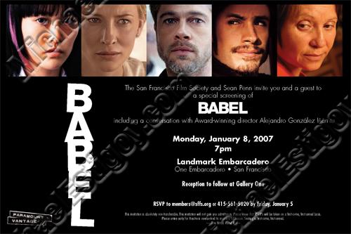 Back of Babel SF Invite